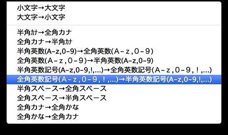 スクリーンショット 2013-07-18 0.42.50